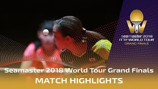 【Video】KASUMI Ishikawa VS HE Zhuojia, 2018 World Tour Grand Finals quarter finals