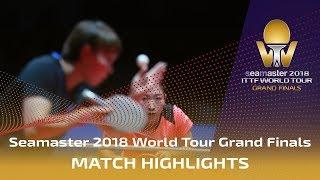 【Video】LIU Shiwen VS Zhu Yuling, 2018 World Tour Grand Finals quarter finals