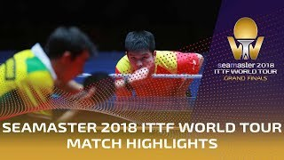 【Video】CALDERANO Hugo VS FAN Zhendong, 2018 World Tour Grand Finals quarter finals