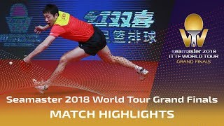 【Video】XU Xin VS LIN Gaoyuan, 2018 World Tour Grand Finals quarter finals
