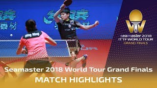【Video】DING Ning VS CHENG I-Ching, 2018 World Tour Grand Finals quarter finals