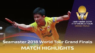 【Video】TOMOKAZU Harimoto VS JANG Woojin, 2018 World Tour Grand Finals quarter finals