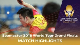【Video】FAN Zhendong VS KOKI Niwa, 2018 World Tour Grand Finals best 16