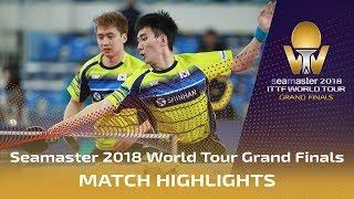 【Video】JEOUNG Youngsik・LEE Sangsu VS JANG Woojin・LIM Jonghoon, 2018 World Tour Grand Finals semifinal