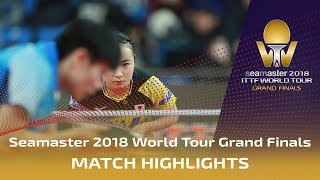【Video】MIMA Ito VS CHENG I-Ching, 2018 World Tour Grand Finals best 16