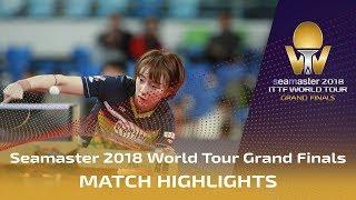 【Video】SUH Hyowon VS HE Zhuojia, 2018 World Tour Grand Finals best 16