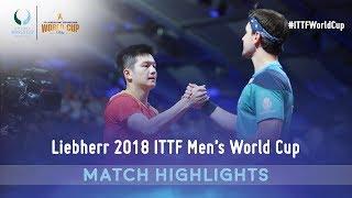 【Video】BOLL Timo VS FAN Zhendong, 2018 Men's World Cup finals