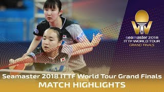 【Video】HINA Hayata・MIMA Ito VS LIU Gaoyang・ZHANG Rui, 2018 World Tour Grand Finals quarter finals