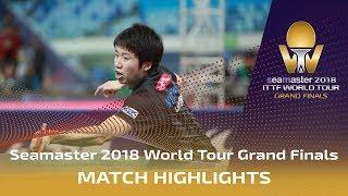 【Video】LIU Dingshuo VS JUN Mizutani, 2018 World Tour Grand Finals best 16