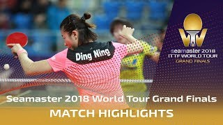 【Video】DING Ning VS SAKI Shibata, 2018 World Tour Grand Finals best 16