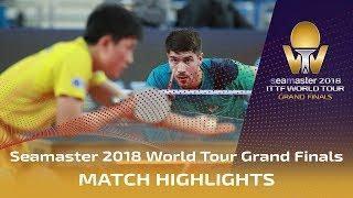 【Video】FRANZISKA Patrick VS TOMOKAZU Harimoto, 2018 World Tour Grand Finals best 16