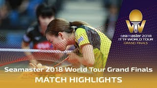 【Video】MIU Hirano VS KASUMI Ishikawa, 2018 World Tour Grand Finals best 16