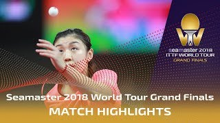 【Video】CHEN Meng VS CHEN Xingtong, 2018 World Tour Grand Finals best 16