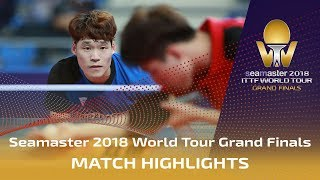 【Video】JANG Woojin VS LIM Jonghoon, 2018 World Tour Grand Finals best 16