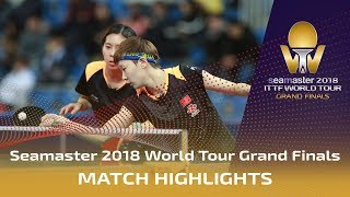 【Video】CHEN Ke・WANG Manyu VS HONOKA Hashimoto・HITOMI Sato, 2018 World Tour Grand Finals quarter finals