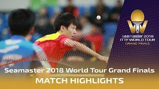 【Video】LEE Sangsu VS LIN Gaoyuan, 2018 World Tour Grand Finals best 16
