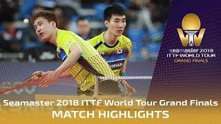 【Video】JEOUNG Youngsik・LEE Sangsu VS LAM Siu Hang・NG Pak Nam, 2018 World Tour Grand Finals quarter finals