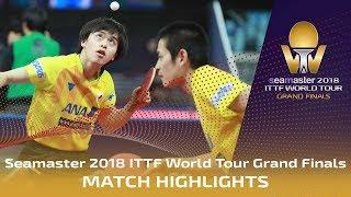 【Video】ECSEKI Nandor・SZUDI Adam VS MASATAKA Morizono・YUYA Oshima, 2018 World Tour Grand Finals quarter finals