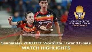 【Video】LEE Sangsu・JEON Jihee VS MASATAKA Morizono・MIMA Ito, 2018 World Tour Grand Finals quarter finals