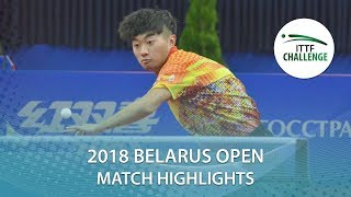 【Video】ZHAO Zihao VS SHUNSUKE Togami, 2018 Challenge Belarus Open finals