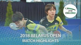 【Video】BALAZOVA Barbora・MATELOVA Hana VS SATSUKI Odo・SAKI Shibata, 2018 Challenge Belarus Open finals