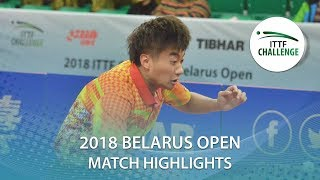【Video】ZHAO Zihao VS PISTEJ Lubomir, 2018 Challenge Belarus Open semifinal