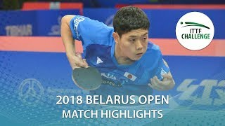 【Video】ZHAO Zihao VS SONE Kakeru, 2018 Challenge Belarus Open quarter finals