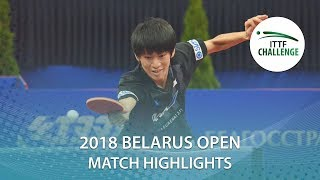 【Video】SHUNSUKE Togami VS RANEFUR Elias, 2018 Challenge Belarus Open best 16