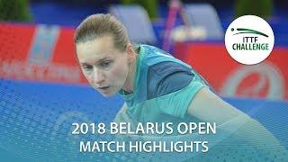 【Video】MINAMI Ando VS MATELOVA Hana, 2018 Challenge Belarus Open best 16