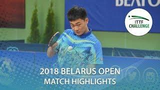 【Video】SUN Zheng VS CNUDDE Florian, 2018 Challenge Belarus Open best 32