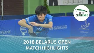 【Video】RANEFUR Elias VS YUTA Tanaka, 2018 Challenge Belarus Open best 32