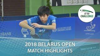 【Video】RANEFUR Elias VS YUTA Tanaka, 2018 Challenge Belarus Open best 32