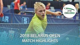 【Video】LAMBIET Florent VS GREBNEV Maksim, 2018 Challenge Belarus Open best 64