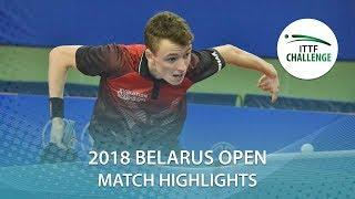 【Video】ROBINOT Alexandre VS BUROV Viacheslav, 2018 Challenge Belarus Open best 64