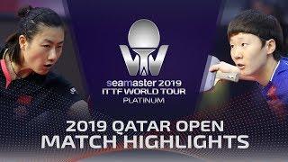 【Video】WANG Manyu VS DING Ning, 2019 Platinum Qatar Open semifinal
