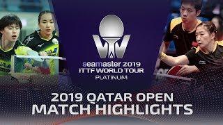 【Video】MASATAKA Morizono・MIMA Ito VS XU Xin・LIU Shiwen, 2019 Platinum Qatar Open finals