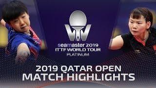 【Video】HE Zhuojia VS SUN Yingsha, 2019 Platinum Qatar Open quarter finals