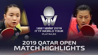 【Video】MIMA Ito VS DING Ning, 2019 Platinum Qatar Open quarter finals