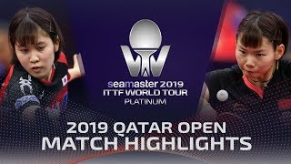 【Video】HE Zhuojia VS MIU Hirano, 2019 Platinum Qatar Open best 16