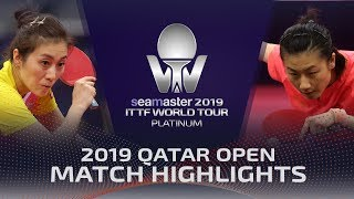 【Video】HAN Ying VS DING Ning, 2019 Platinum Qatar Open best 16