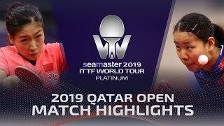 【Video】GU Yuting VS LIU Shiwen, 2019 Platinum Qatar Open best 16