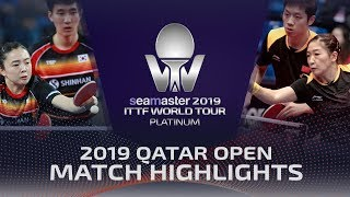 【Video】XU Xin・LIU Shiwen VS LEE Sangsu・JEON Jihee, 2019 Platinum Qatar Open quarter finals