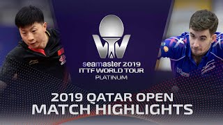 【Video】MA Long VS FLORE Tristan, 2019 Platinum Qatar Open best 32