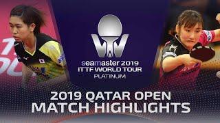 【Video】HITOMI Sato VS MIYU Kato, 2019 Platinum Qatar Open best 32