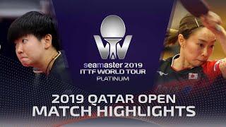 【Video】SUN Yingsha VS KASUMI Ishikawa, 2019 Platinum Qatar Open best 32