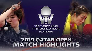 【Video】SAKI Shibata VS HAN Ying, 2019 Platinum Qatar Open best 32