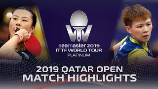 【Video】CHEN Szu-Yu VS DING Ning, 2019 Platinum Qatar Open best 32