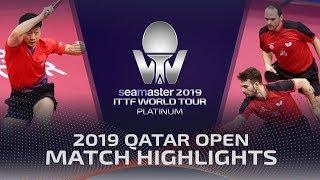 【Video】DRINKHALL Paul・WALKER Samuel VS LIN Gaoyuan・MA Long, 2019 Platinum Qatar Open best 16