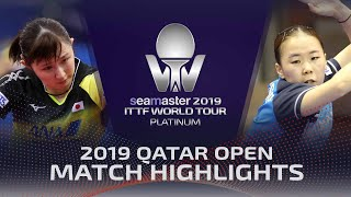 【Video】HINA Hayata VS YOO Eunchong, 2019 Platinum Qatar Open best 32
