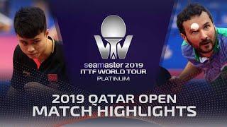 【Video】YU Ziyang VS TOKIC Bojan, 2019 Platinum Qatar Open best 128